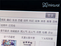 Are Mirasol e-readers doomed already?